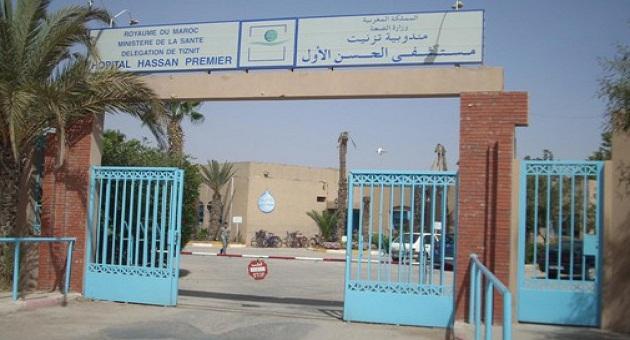 غياب الاكسجين الاحتياطي بالمسشفى الاقليمي الحسن الاول بتيزنيت