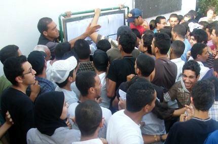 هذه مواعيد إجراء الامتحانات بالمدرسة المغربية