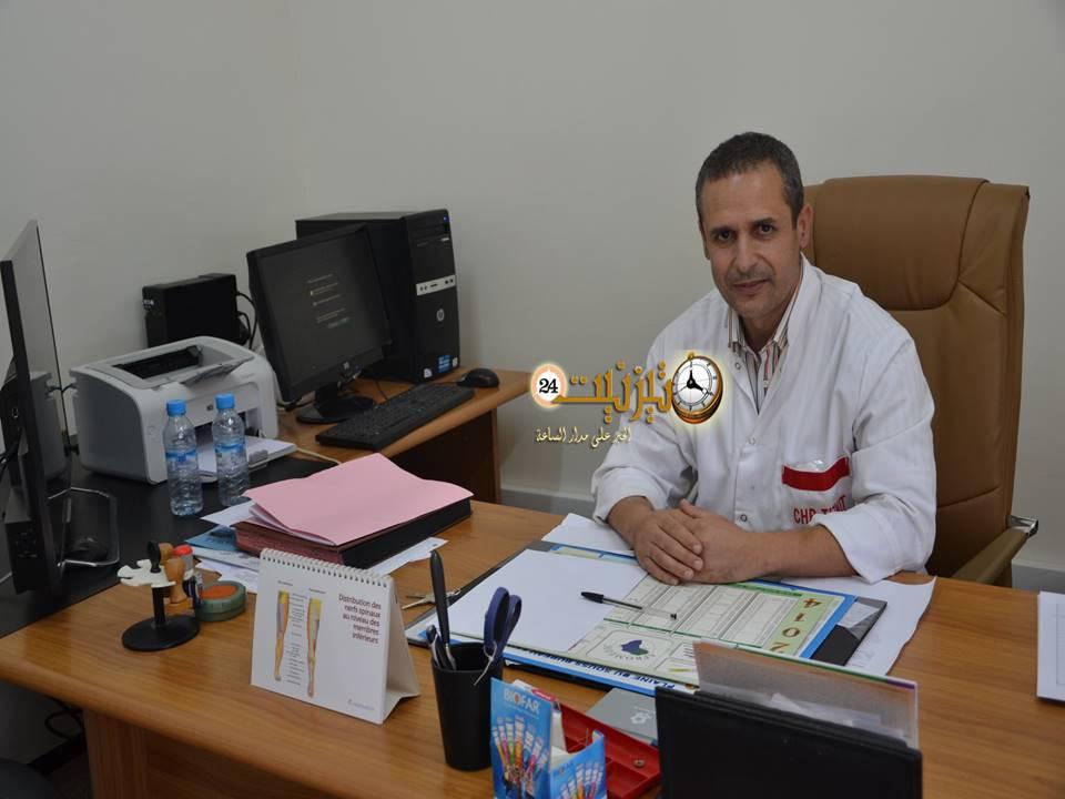 عاجل : إعفاء مدير المستشفى الإقليمي لتيزنيت