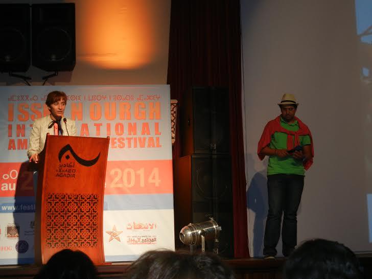 ابن مدينة تيزنيت سعيد بلي يشارك في المهرجان الدولي للفيلم الامازيغي باكادير