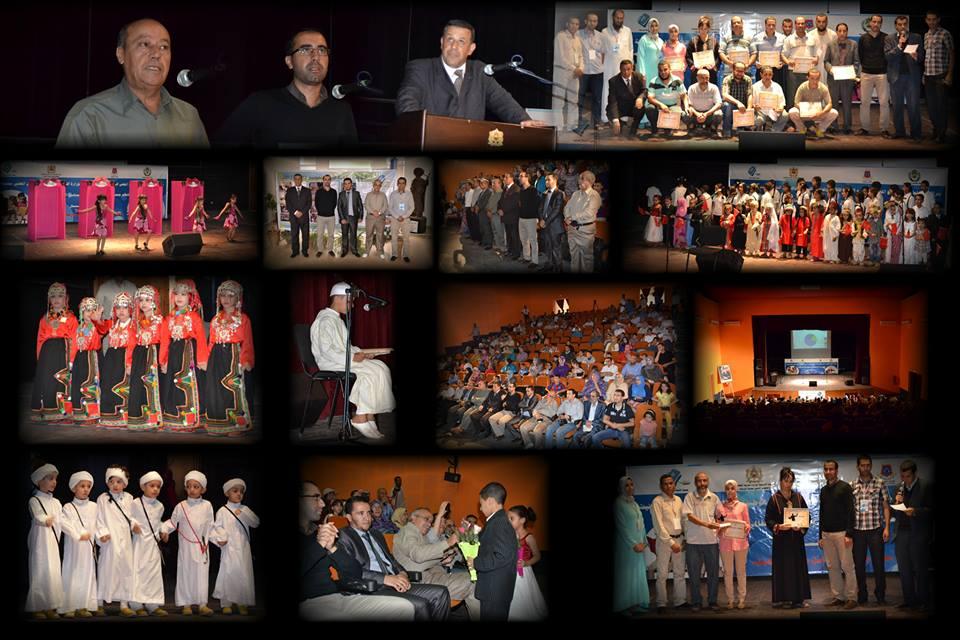 جمعية الأستاذ تحتفل و تكرم فاعلين تربويين بمناسبة اليوم العالمي للمدرس