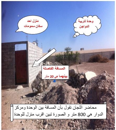 سكان سمومات الواد بتارودانت يطالبون بتدخل الملك لحمايتهم