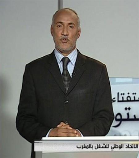 إضراب 29 أكتوبر يطيح  بالدكتورعبد القادر طرفاي من المكتب الوطني للاتحادالوطني للشغل بالمغرب