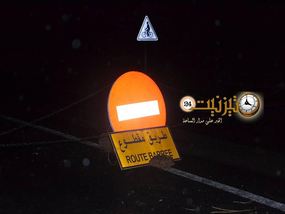 إغلاق الطريق المؤدية لشاطئ أكلو بعد انهيار جزء من القنطرة الرئيسية