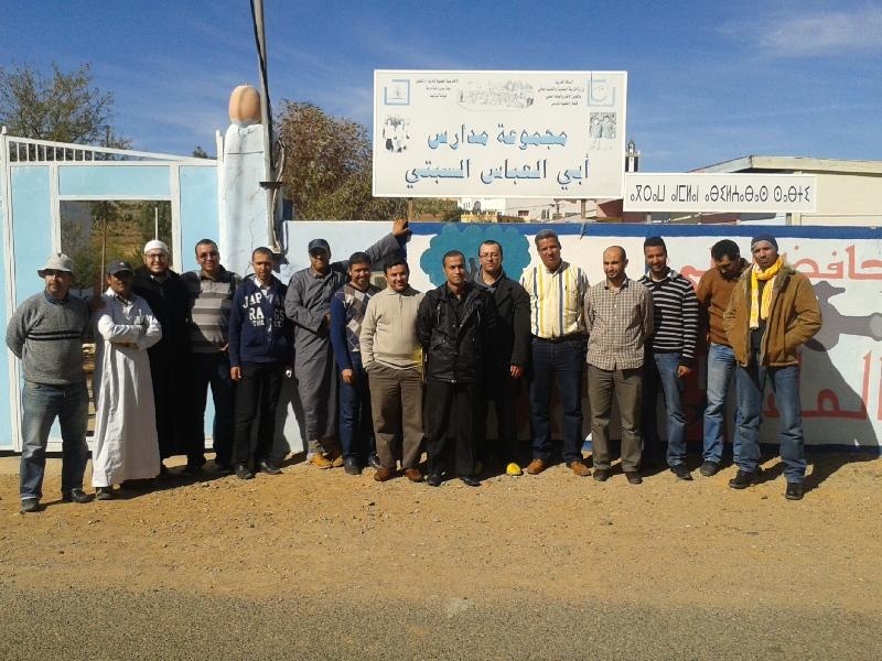 يوم دراسي حول وضعية الفعل التربوي بجماعة تافراوت المولود
