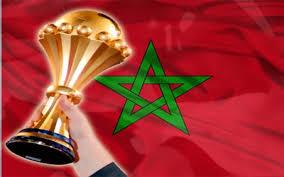 المغرب يتمسك رسميا بتأجيل الكان