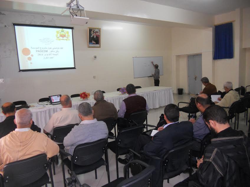 """لقاء تواصلي حول مشروع المؤسسة وفق منظور """"باجيزم"""" بنيابة تيزنيت"""