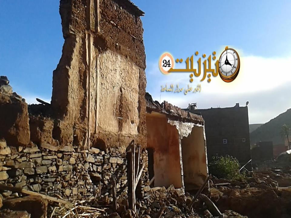 ساكنة دواوير الخنابيب بإقليم تيزنيت تعيش فاجعة مأساوية تنبئ بوقوع كارثة إنسانية / بيان