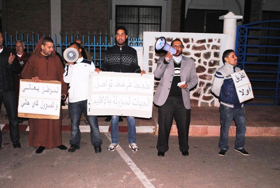 فعاليات تحتج أمام عمالة سيدي إفني بسبب التكاطل في معالجة أضرار الفيضانات