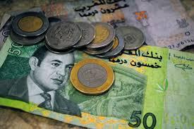 الجواهري يصف خفض سعر الفائدة للمرة الثانية في ظرف 6 أشهر بالقرار «التاريخي»