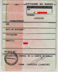 البطاقة الوطنية