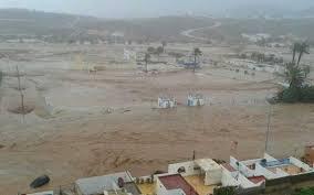 أربع نقابات تعليمية بسيدي إفني في وقفة بسبب الفيضانات أمام عمالة الإقليم