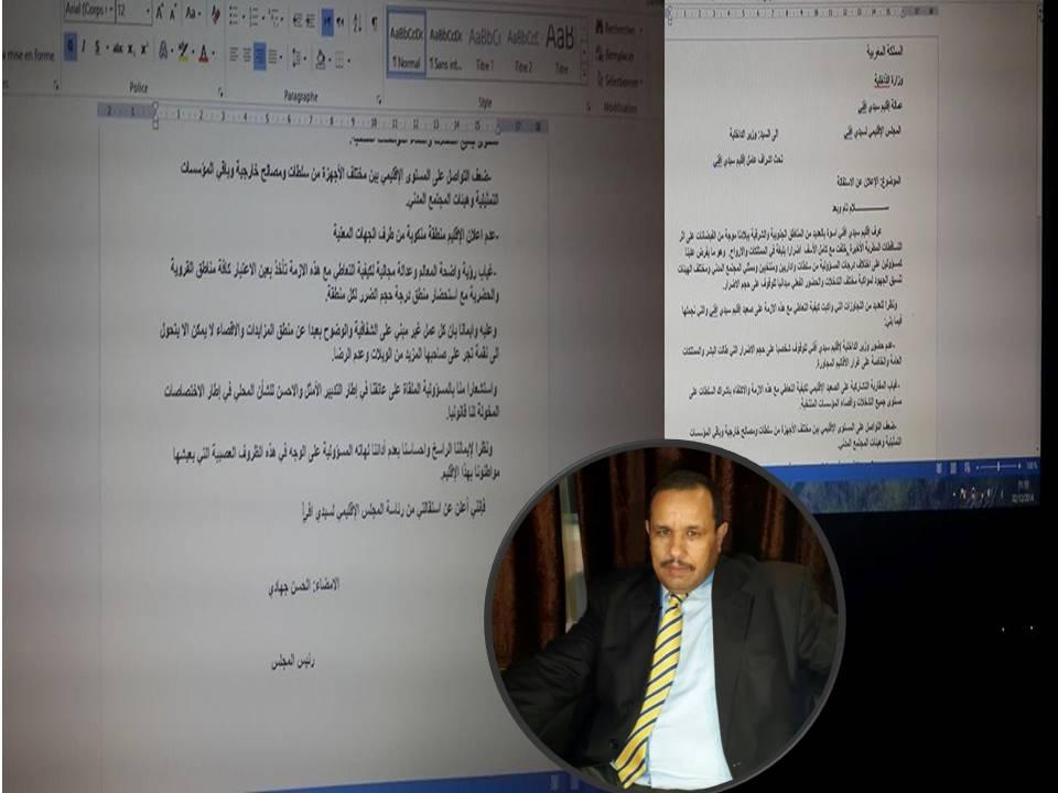 رئيس المجلس الإقليمي لسيدي إفني يستقيل بسبب الفيضانات احتجاجا على وزير الداخلية وعامل الإقليم