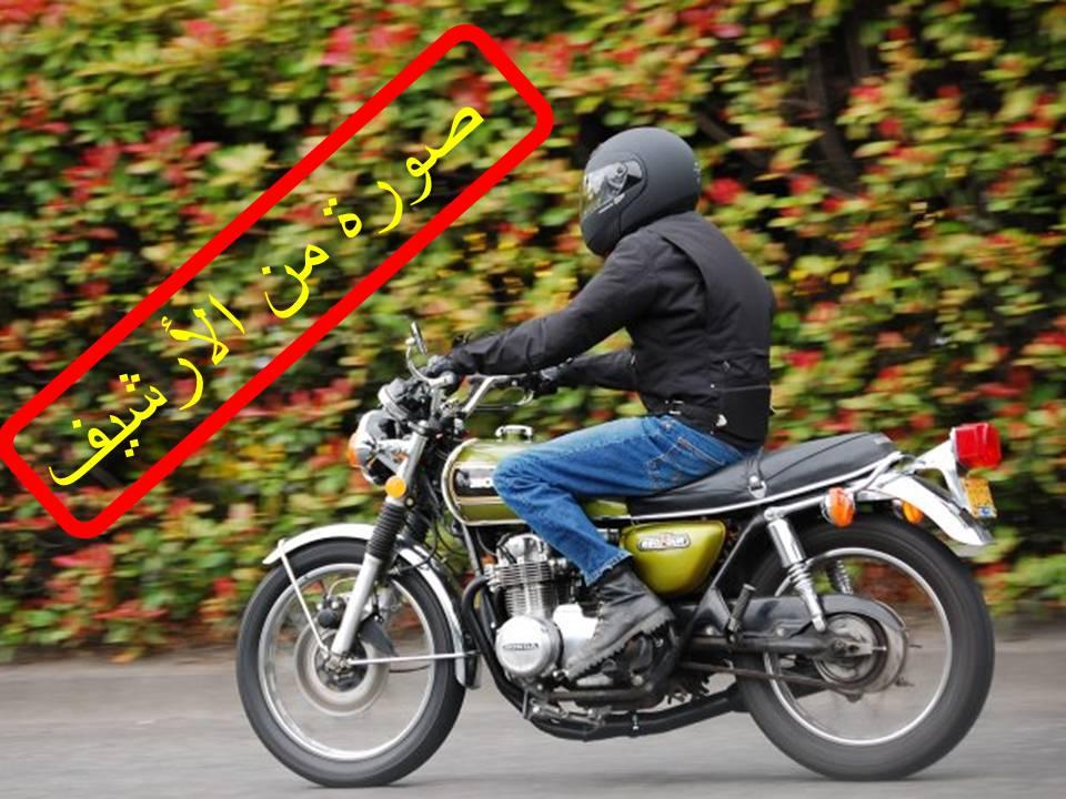 سرقة دراجة نارية بطريقة احترافية بتيزنيت