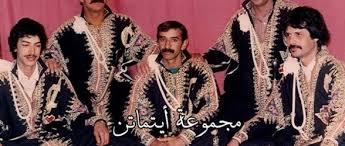 ألبوم جديد لمجموعة أيتماتن التيزنيتية بمناسبة السنة الأمازيغية