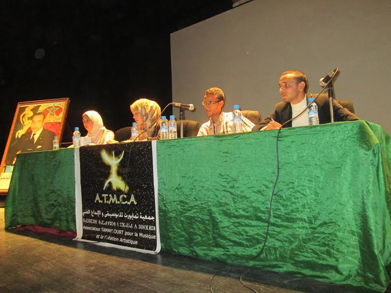 """ندوة صحفية للتعريف ببرنامج العملية السياحية """"مرحبا في اكادير"""""""