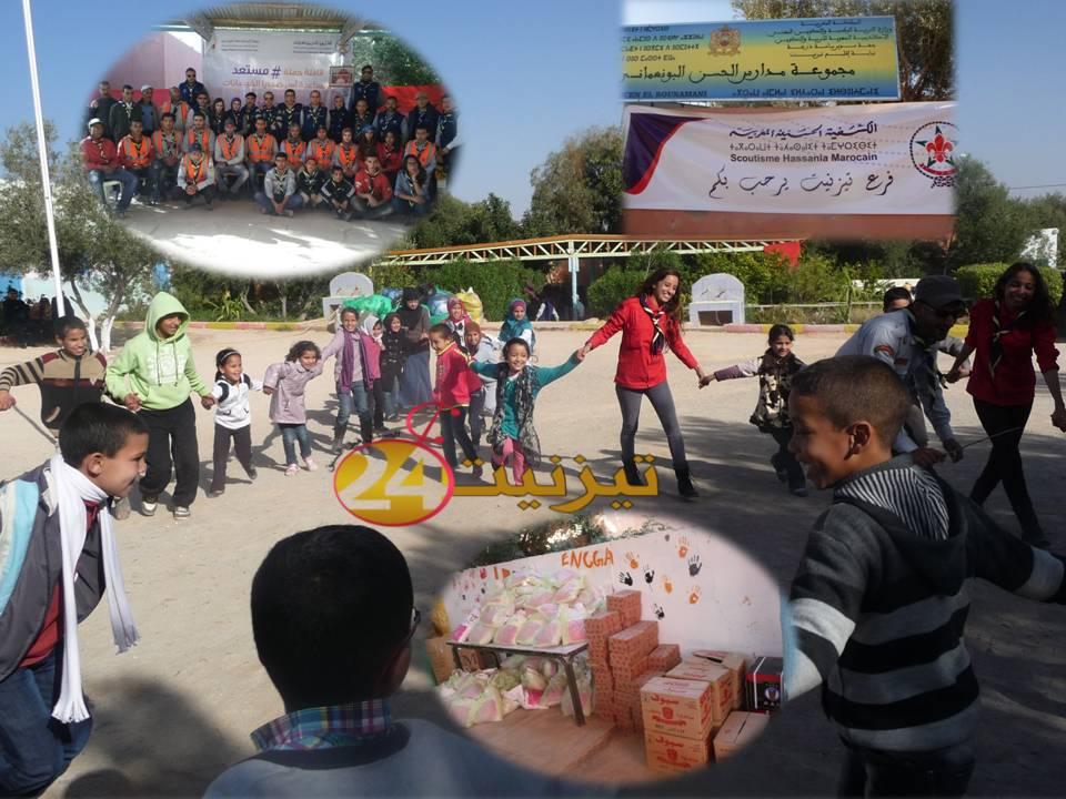 الكشفية الحسنية المغربية تحل بجماعة بونعمان لمساعدة أكثر من 250 اسرة