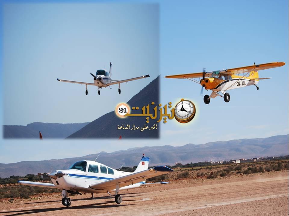 """افتتاح مطار ترفيهي بتيزنيت، وجريدة """"تيزنيت 24"""" تطير في سماء أولاد جرار / مرفق بالصور"""