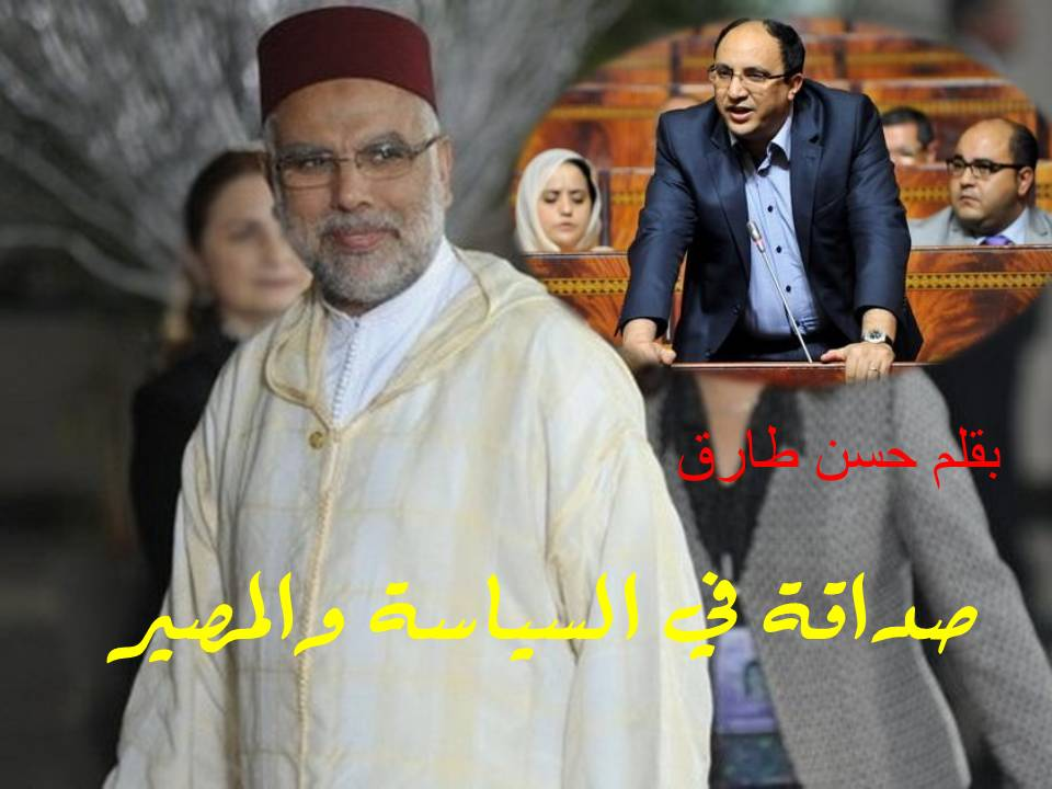حسن طارق : باها صداقة في السياسة والمصير