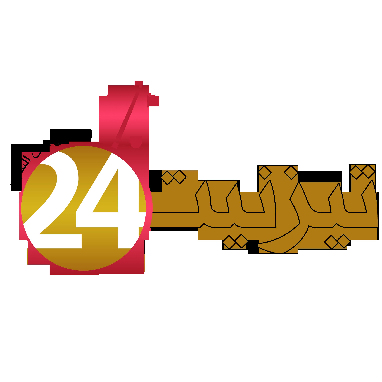 """""""تيزنيت 24"""" تطور هويتها البصرية في ذكرى تأسيسها الثانية"""