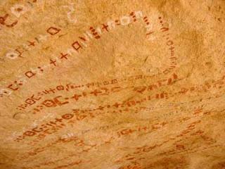 """دورة تكوينية حول """"التاريخ والحضارة الامازيغية""""  لفائدة المرافقين والمرشدين السياحيين ببوطروش"""