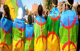 تاوادا ايمازيغن أو مسيرة الامازيغ احتجاجا على التماطلالحكومي في تفعيل المطالب الامازيغية