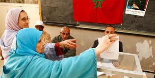 انطلاق مشروع تقوية قدرات و تعزيز مشاركة المرأة الأمازيغية في الانتخابات المحلية لسنة 2015