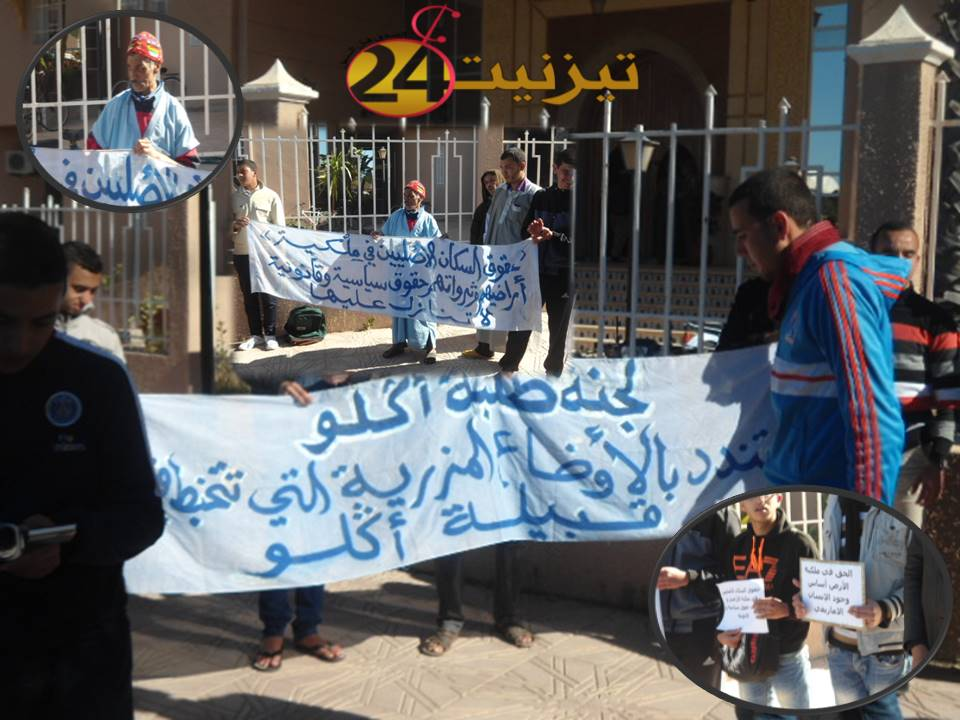 وقفتان احتجاجيتان ضد الرعي الجائر أمام محكمة تيزنيت