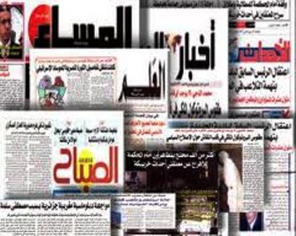 عرض لأهم عناوين الصحف الوطنية الصادرة اليوم السبت