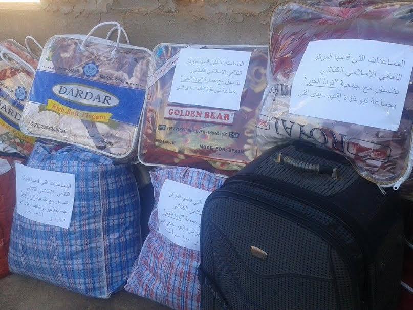 مساعدات لإقليم سيدي إفني من المركز الثقافي الكتلاني بإسبانيا