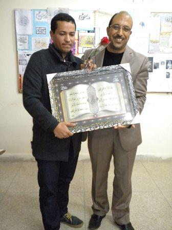 جمعية أصدقاء الصحة و البيئة بتيوغزة تنظم حفلا تكريميا للممرض حسن الصبار