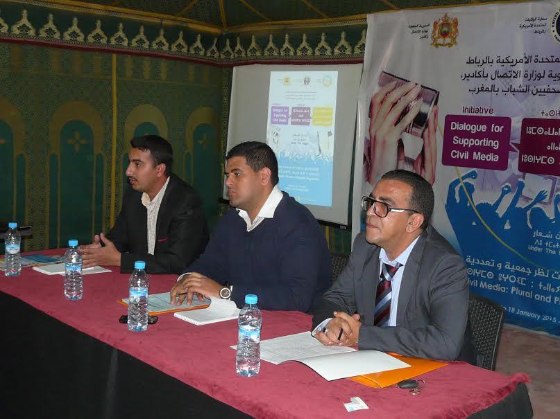 تقرير حول مبادرة الحوار من أجل دعم الإعلام المدني بالدشيرة الجهادية