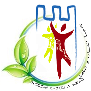 جمعية الطفل