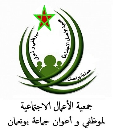 جمعية بونعمان