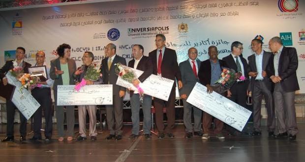 المصادقة على اتفاقية شراكة بين المجلس الجهوي والنقابة الوطنية للصحافة المغربية فرع أكادير