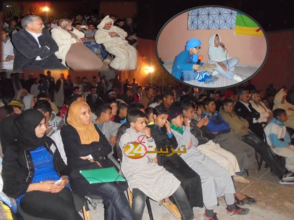 دار الطالب والطالبة أنزي تتصدر احتفالات رأس السنة الأمازيغية بتيزنيت