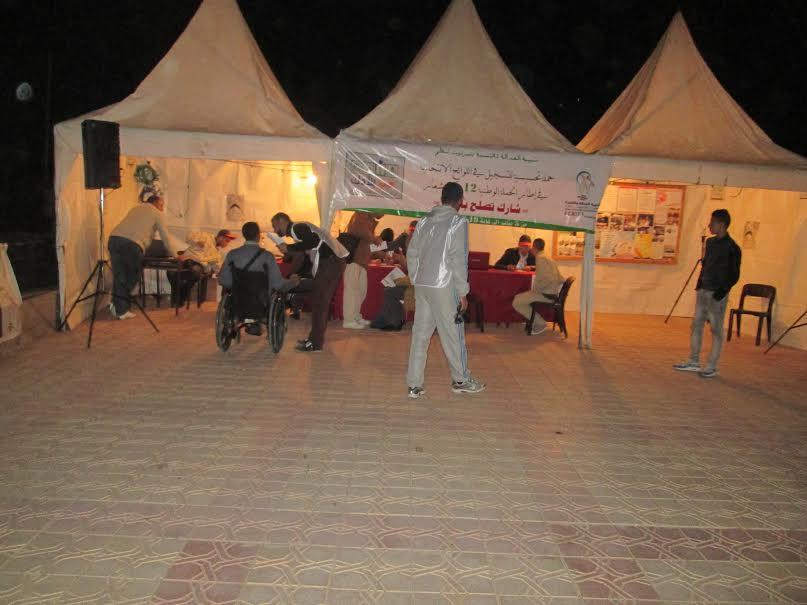 خيمة تواصلية لشبيبة العدالة والتنمية بتيزنيت للتسجيل في اللوائح الانتخابية