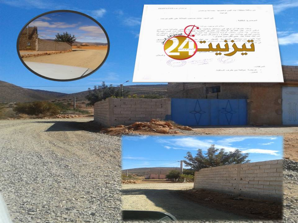 جدار بجماعة بونعمان يحجب الرؤية ويشكل خطرا على مستعملي الطريق
