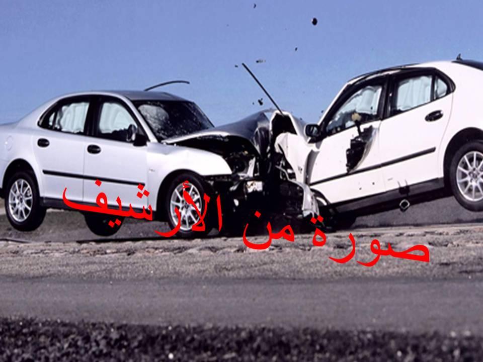 حادثتي سير بتيزنيت في يوم واحد والسبب هوالسرعة