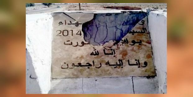 """مجهولون يخربون نصبا تذكاريا لـ """"شهداء"""" فيضانات تيمولاي"""