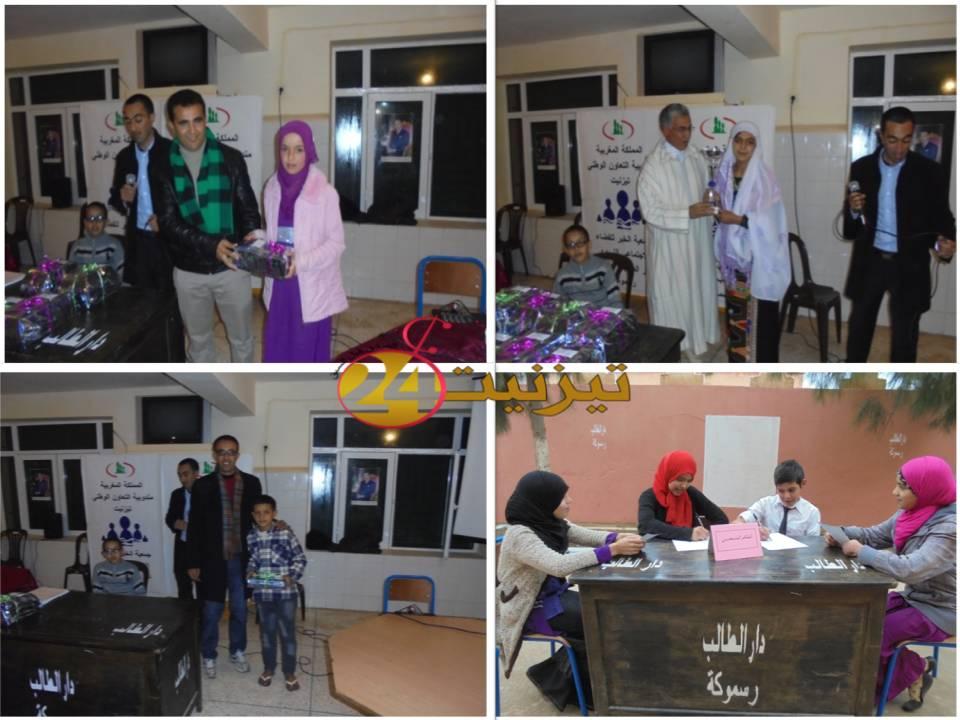 مؤسسة الرعاية الاجتماعية دار الطالب والطالبة رسموكة تحتفل برأس السنة الامازيغية 2965
