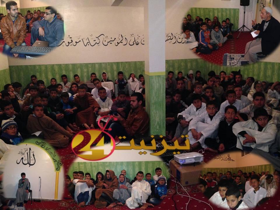 دار الطالب تحتفل بذكرى المولد النبوي الشريف