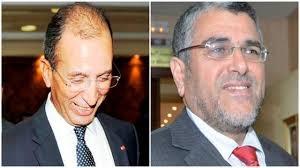 لجنة مركزية لتتبع الانتخابات المقبلة يترأسها وزيرا الداخلية والعدل والحريات (بلاغ) 15 يناير