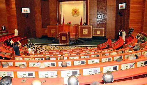 مجلس المستشارين يرفض تمديد سن التقاعد لرجال ونساء التعليم