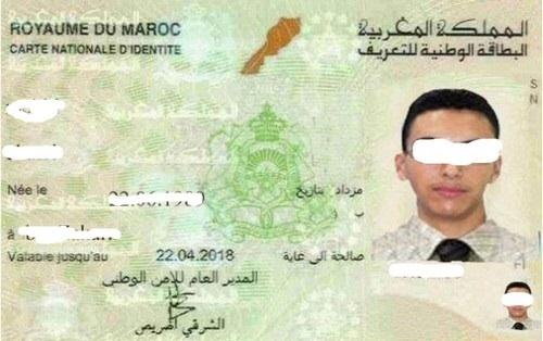 محمد السادس ممنوع من بطاقة التعريف الوطنية !