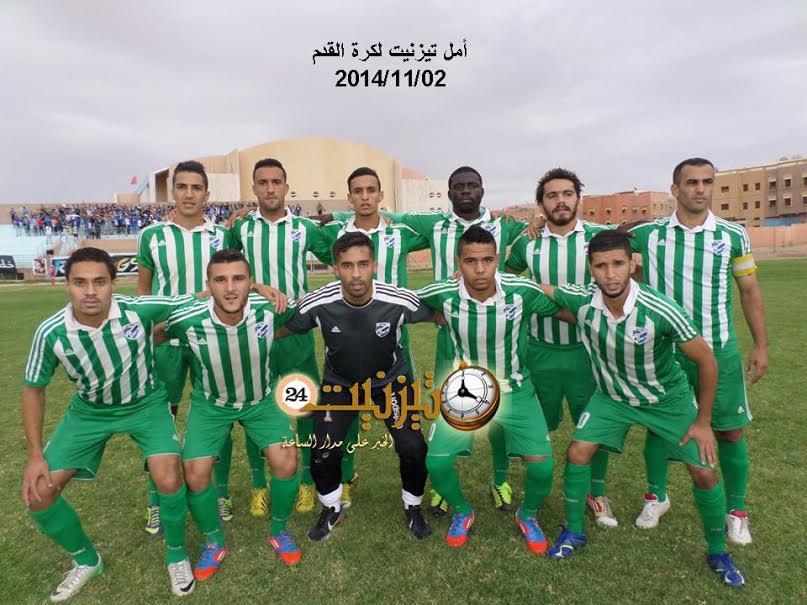 أمل تيزنيت لكرة القدم ينهزم في قمة النادي السالمي / النتائج الكاملة للدورة 19