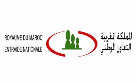 مندوبية التعاون الوطني بتيزنيت تواصل عملية توزيع الأغطية على المتضررين