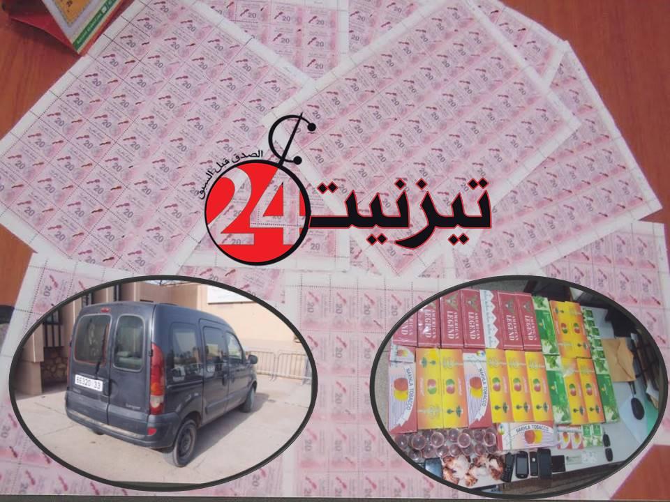 تفاصيل القبض على عصابة من 7 أشخاص متخصصة في ترويج الطوابع الإدارية المزورة بتيزنيت
