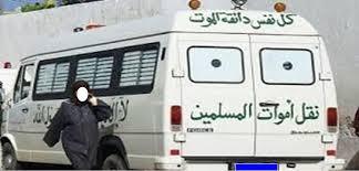العثور على جثة إمام مسجد بها آثار عنف