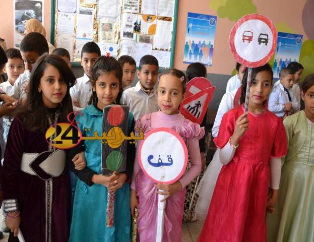 """هكذا احتفلت مدرسة """"مولاي الزين"""" باليوم الوطني للسلامة الطرقية بتيزنيت"""